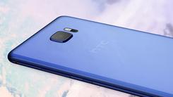 HTC U Ultra 推出赛翡蓝宝石限量版