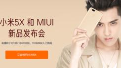 吴亦凡助阵 小米5X和MIUI 9视频直播