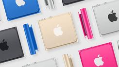 苹果iPod系列两款产品遭砍 传奇已不再