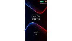 OPPO R11 巴萨限量版 8月8日上海亮相