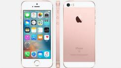 传二代iPhone SE或配备4.2英寸屏幕