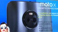 Moto X4背部特写曝光:双摄+双闪光灯
