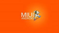 MIUI 9第二批开发版内测8.14提前启动