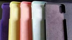 基佬紫和皮卡丘黄 iPhone 8保护壳曝光