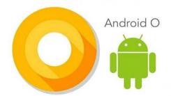 越来越近!Android 8.0或本月21日推送