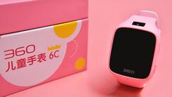 360儿童手表6C评测:时尚小巧功能多样