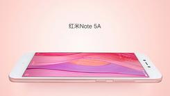 雷军自曝红米Note 5A大图 8月21日发布