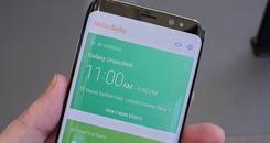 Bixby现在能在全球的三星S8上使用了