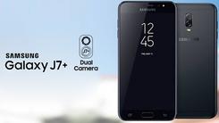 三星Galaxy J7+曝光 第二款双摄手机