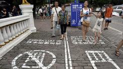 重庆Q3日产100万台手机 供应商忙坏了