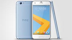 HTC One A9s发布一年终于在台湾开售
