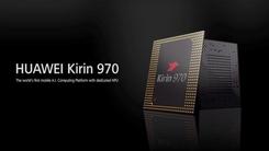 CPU仅制程工艺提升 华为麒麟970亮相