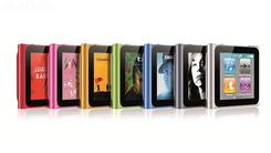 情怀不再 苹果终止iPod nano6官方支持