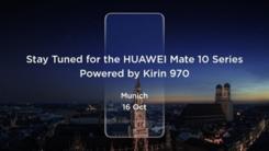 首款AI芯片发布 智慧手机定义已明确