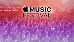 苹果音乐节Music Festival十周年结束