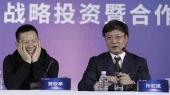 乐视董事长孙宏斌被美国博士举报偷税