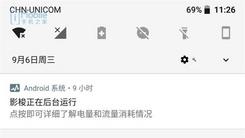Android 8.0新BUG 打开wifi仍然跑流量
