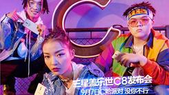【视频直播】  三星盖乐世C8发布会