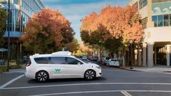 谷歌无人车Waymo出事故  好在问题不大