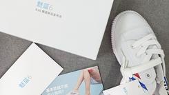 魅蓝6邀请函已到 9月20日北京发布!