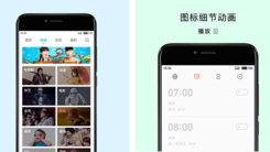 魅族Flyme新功能上线 为好音乐打call