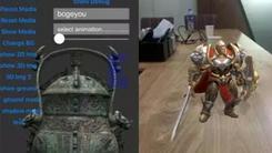 微信AI团队公布AR渲染引擎进展消息