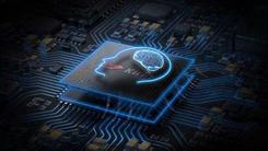 人工智能时代  如何保护隐私安全?
