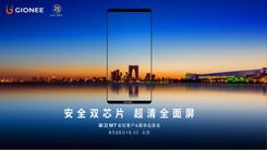 女神刘涛代言金立 新机M7不止全面屏?