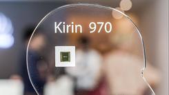 AI智慧芯片到来 手机领域加速迎来质变