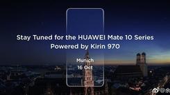 华为麒麟970 开启未来智慧手机新看点