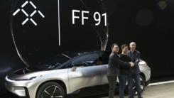 法拉第未来官方辟谣:FF91不会完结