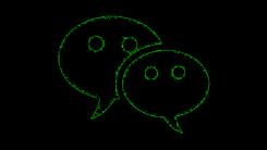 微信监管不力被罚  腾讯回应称将整改