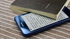 读树一帜 海信双屏手机A2 Pro 名仕蓝