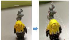 手机也能拍3D照片 让摄影更立体更有趣