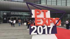 2017中国国际信息通信展览会圆满闭幕