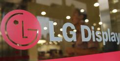 88寸8K分辨率OLED面板 LG搞个大新闻