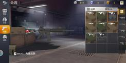玩乐无边界:华为畅享7S助游戏更流畅