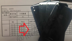 iPhone SE 2曝光 配A10芯支持无线充电