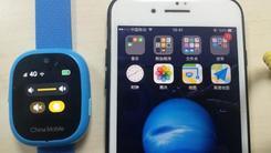 中国移动 和苗 电话手表4G体验评测