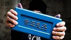 明天发布 魅蓝S6或将采用侧面指纹识别