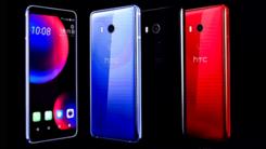 前置双摄/面部识别 HTC U11 EYEs发布