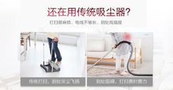 吸尘器什么牌子好 这款产品让你更舒心