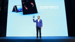 折叠智能手机 中兴天机Axon M国内发布