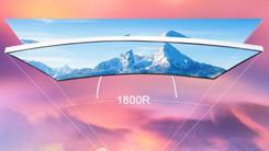 ENVISION显示器开启曲面科技时代!