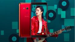 旗舰水准 HTC U11 EYEs实拍样片解析