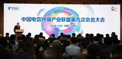 电信终端产业联盟大会:OPPO成销冠王