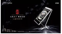 心系天下W2018手机典藏版到货已开售