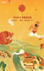 Flyme 6新春稳定版内测魅友尝鲜曝光