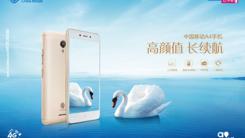 春节赠父母:中国移动A4手机火热售卖