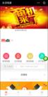 广东电器商城——用最便捷的方式,买性价比最高的电器!